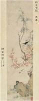 陳書(1660〜1736)燕喜桃花圖 -  - 中国书画古代作品专场(清代) - 2008年春季拍卖会 -中国收藏网