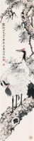 """松鹤延年 屏条 设色纸本 - 马骀 - 中国书画 - 2010秋季""""天津文物""""专场 -收藏网"""