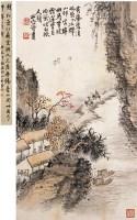 钱松(1899~1985)  驴背晓霜图 -  - 中国书画近现代名家作品 - 2005年首届大型拍卖会 -收藏网