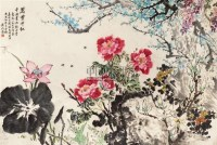 万紫千红 片 纸本 - 娄师白 - 中国书画 - 2010秋季艺术品拍卖会 -收藏网