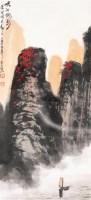 峡江帆影 镜心 纸本 - 魏紫熙 - 中国书画 - 2010秋季艺术品拍卖会 -中国收藏网