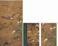 吕  纪(明)  芙蓉芦雁图 -  - 古代作品专场 - 2005秋季大型艺术品拍卖会 -收藏网