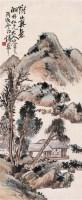 蒲华 丙戌(1886年)作 溪山真意图 轴 设色纸本 - 5926 - 中国近现代书画 - 2006艺术品拍卖会 -收藏网