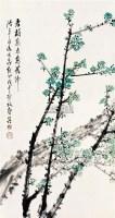 梅花 软片 设色纸本 - 康师尧 - 中国书画 - 2010秋季艺术品拍卖会 -收藏网