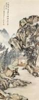 山水 立轴 纸本 - 袁培基 - 中国书画 - 2010秋季艺术品拍卖会 -中国收藏网
