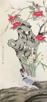 """月季双鸽 镜片 设色纸本 - 陈之佛 - 中国书画 - 2010""""清花岁月""""冬季大型艺术品拍卖会 -收藏网"""