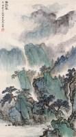 云海松涛 立轴 设色纸本 -  - 近现代书画 - 2006夏季书画艺术品拍卖会 -收藏网