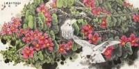 """花卉鸽子 镜片 设色纸本 -  - 中国书画 - 2010""""清花岁月""""冬季大型艺术品拍卖会 -收藏网"""