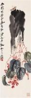 齐白石 花卉草虫 - 116087 - 中国书画(上) - 2006夏季大型艺术品拍卖会 -收藏网