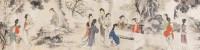 刘彦冲 人物 手卷 设色绢本 - 5142 - 近现代书画专场 - 2006年秋季精品拍卖会 -收藏网