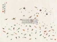 百虫图 镜心 设色纸本 - 116837 - 中国书画 - 第9期中国艺术品拍卖会 -收藏网