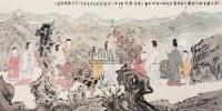 人物 镜片 纸本 - 唐勇力 - 中国书画(下) - 2010瑞秋艺术品拍卖会 -中国收藏网