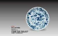 青花人物故事图盘 -  - 瓷器 - 2010年大型精品拍卖会 -收藏网