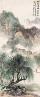烟锁层楼 立轴 设色纸本 -  - 近现代书画 - 2006夏季书画艺术品拍卖会 -中国收藏网