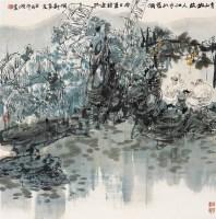 王明明 故友重逢 立轴 设色纸本 - 王明明 - 瓷器杂项 - 2006年夏季拍卖会 -收藏网
