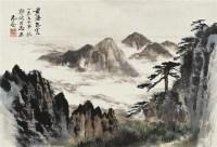 黄海飞云 镜心 设色纸本 - 116788 - 中国书画 - 2010年秋季拍卖会 -收藏网