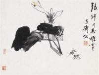 玉簪 镜片 设色纸本 - 王雪涛 - 中国近现代书画(一) - 2010秋季艺术品拍卖会 -中国收藏网