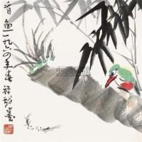 看鱼 镜心 纸本设色 - 李苦禅 - 中国近现代书画  - 2010秋季艺术品拍卖会 -收藏网