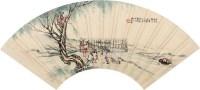 婴戏图扇面 镜心 设色纸本 - 陈缘督 - 中国书画专场 - 2010年秋季艺术品拍卖会 -收藏网