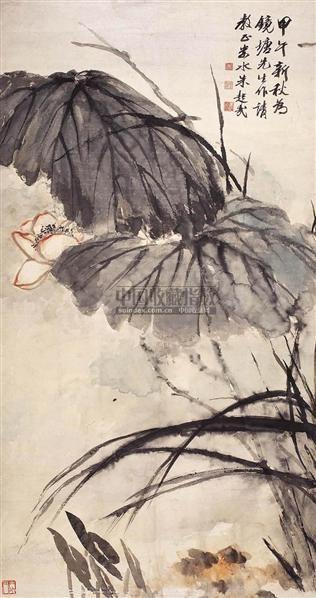 清溢图 - 116782 - 西泠印社部分社员作品 - 2006春季大型艺术品拍卖会 -收藏网