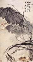 清溢图 - 朱屺瞻 - 西泠印社部分社员作品 - 2006春季大型艺术品拍卖会 -中国收藏网
