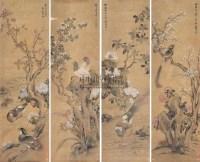 工笔花鸟 镜心 绢本设色 - 钱维城 - 中国古代书画  - 2010秋季艺术品拍卖会 -收藏网