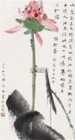 荷花图 立轴 纸本设色 - 黄永玉 - 中国书画(一) - 2010年秋季艺术品拍卖会 -收藏网