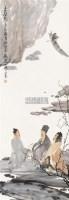 赤壁图 立轴 纸本设色 - 132614 - 中国当代书画 - 2010秋季艺术品拍卖会 -收藏网