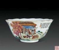 书法 水墨纸轴 - 989 - 瓷器杂项 - 2006年夏季拍卖会 -收藏网