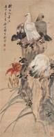 花鸟 镜心 设色纸本 - 4892 - 中国书画(二) - 2006春季拍卖会 -收藏网
