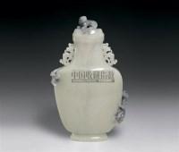 黑白玉盘螭双耳瓶 -  - 中国古代工艺美术 - 2006年度大型经典艺术品拍卖会 -中国收藏网