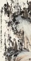 猴竹图 设色纸本 立轴 - 徐培晨 - 2011迎春书画大型拍卖会 - 2011迎春书画大型拍卖会 -收藏网