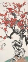 程十发 梅花 纸本 设色 - 116015 - 海派书画专场 - 2006年秋季精品拍卖会 -收藏网