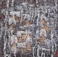 山水 - 4399 - 中国书画近现代名家作品 - 2006春季大型艺术品拍卖会 -收藏网