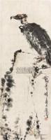 鹰石 立轴 纸本 - 潘天寿 - 中国书画 - 2010年秋季书画专场拍卖会 -收藏网