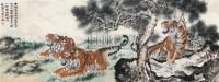 山君图 (一件) 横幅 纸本 - 吴寿谷 - 字画下午专场  - 2010年秋季大型艺术品拍卖会 -收藏网