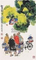 人物 镜片 纸本 - 马海方 - 中国书画(下) - 2010瑞秋艺术品拍卖会 -收藏网
