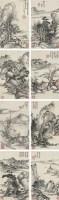 宋葆淳(1748~?)山水冊 -  - 中国书画古代作品专场(清代) - 2008年秋季艺术品拍卖会 -收藏网