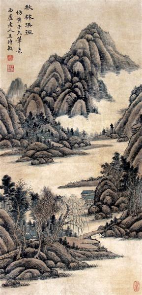 王时敏 秋林溪径 立轴 - 116518 - 中国书画、油画 - 2006艺术精品拍卖会 -收藏网