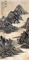 王时敏 秋林溪径 立轴 - 王时敏 - 中国书画、油画 - 2006艺术精品拍卖会 -收藏网