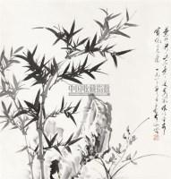 竹石图 立轴 纸本 - 128233 - 中国书画 - 2010秋季艺术品拍卖会 -收藏网