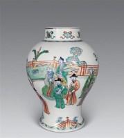 清康熙 斗彩西厢人物将军罐 -  - 瓷器工艺品(一) - 2006年第3期嘉德四季拍卖会 -收藏网