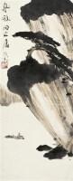 千仞松风图 立轴 设色纸本 - 谢之光 - 中国书画 - 2010年秋季拍卖会 -收藏网