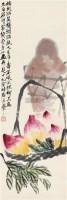 蟠桃寿酒 镜片 设色纸本 - 116087 - 中国近现代书画(二) - 2010秋季艺术品拍卖会 -收藏网