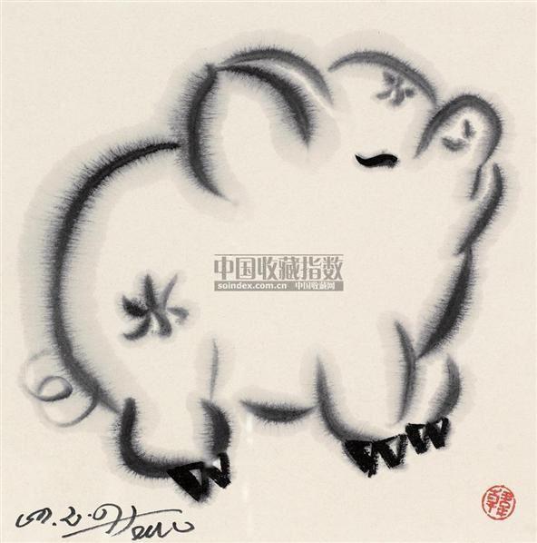 小猪 镜框 纸本 - 128065 - 名家小品暨册页专场 - 2010秋季艺术品拍卖会 -收藏网