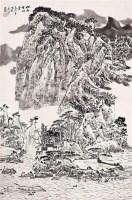 湘西胜景图 - 亚明 - 西泠印社部分社员作品 - 2006春季大型艺术品拍卖会 -收藏网