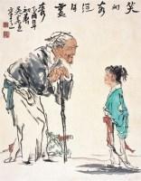 吴宪生      笑问客从何处来 -  - 中国书画  - 2010浦江中国书画节浙江中财书画拍卖会 -收藏网