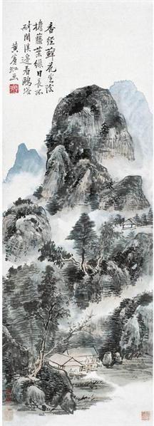 黃賓虹(1865~1955)    雲溪靜觀圖 -  - 中国书画近现代十位大师作品 - 2006春季大型艺术品拍卖会 -收藏网