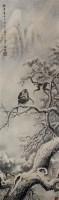雪山灵猿 - 黄幻吾 - 2010上海宏大秋季中国书画拍卖会 - 2010上海宏大秋季中国书画拍卖会 -收藏网