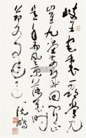 书法 立轴 纸本水墨 - 沈鹏 - 中国当代书画 - 2010秋季艺术品拍卖会 -收藏网